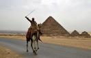 египет_1