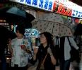 japan_2